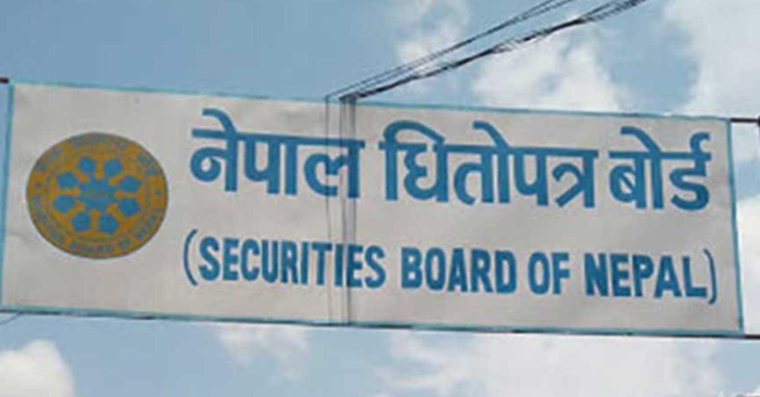 नेपाल धितोपत्र बोर्डले बैंकलाई ब्रोकर लाइसेन्स दिने तयारी