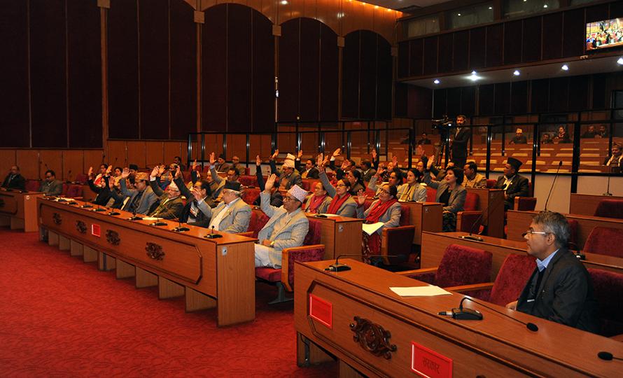 राष्ट्रिय सभाको आठौं अधिवेशन आज अपराह्न चार बजेबाट शुरु हुने