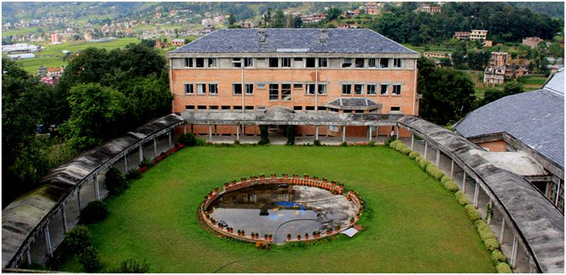 कोरोना संक्रमण जोखिम बढेपछि काठमाडौं विश्वविद्यालयमा अनलाईनबाट पढाई हुने