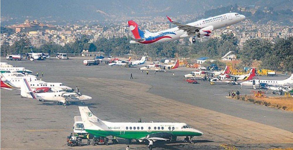 भोलि मध्यरातिदेखि आन्तरिक हवाई उडान बन्द गर्ने सरकारको निर्णय