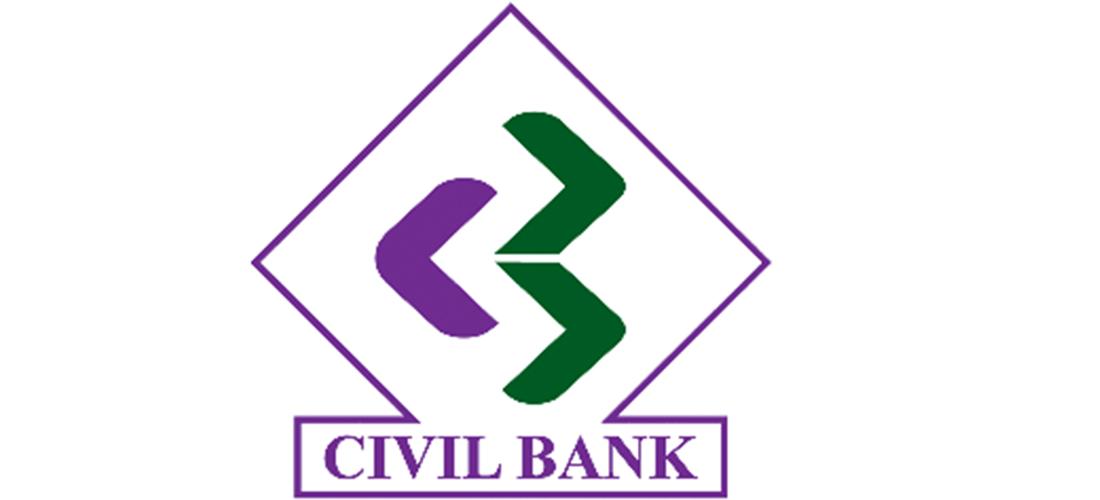 नाफा घटे पनि सुधारिँदै सिभिल बैंक