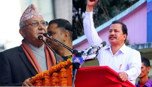 नेपाल कम्युनिस्ट पार्टीमाथि लागेको प्रतिबन्ध हटाउने