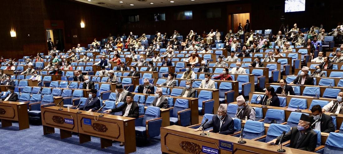 संसद बैठकमा सबै दलका नेताहरुले सम्बोधन