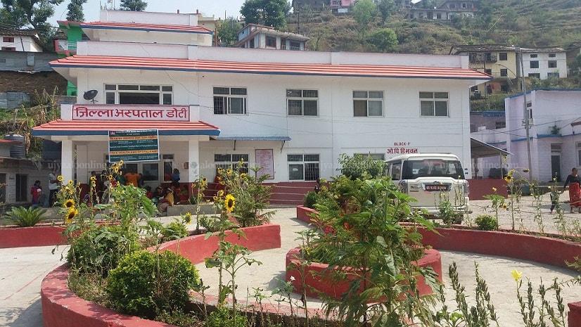 जिल्ला अस्पताल डोटीमा तीन महिनादेखि बन्द ओपीडी सेवा सुरु
