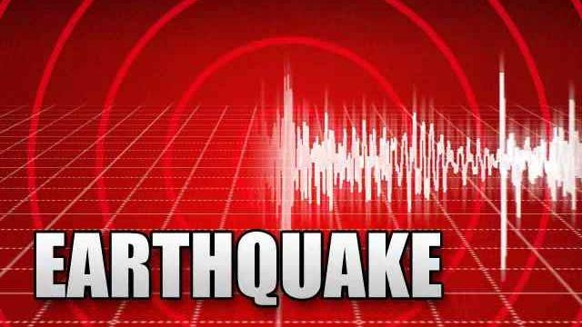 अफगानिस्तानमा ५.१ म्याग्निच्यूडको भूकम्प